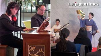 Kioi Concert: Traditional music for everyone at Tokyo Garden Terrace Kioicho