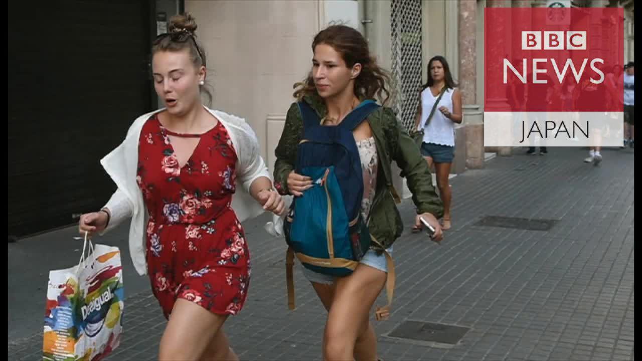 バルセロナのワゴン車襲撃 現場にいた人たちは