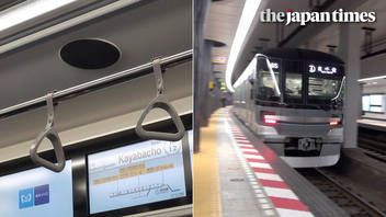 New train on Tokyo's Hibiya Line plays classical music