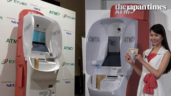 Introducing ATM plus: Seven Bank's new ATM with facial-recognition system