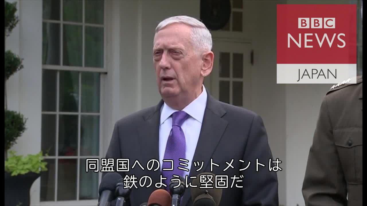 米国防長官、同盟国防衛へのコミットメントは「鉄のように堅固」
