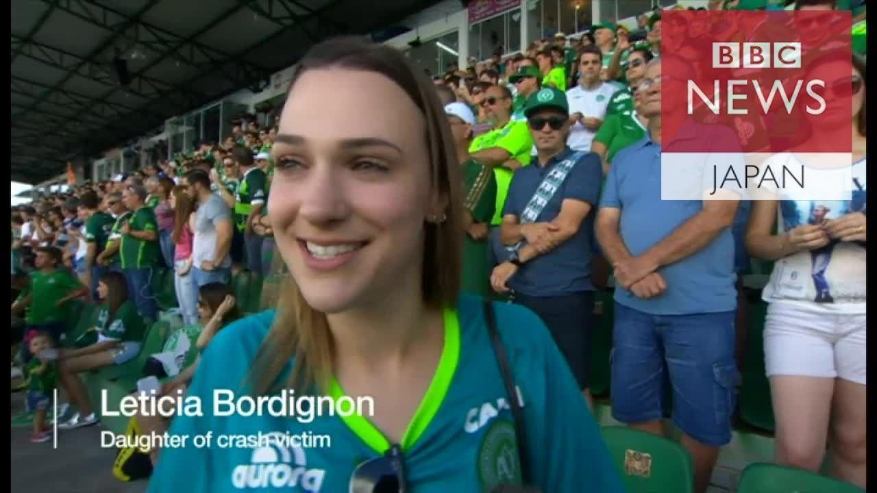 飛行機事故で選手失ったブラジルのサッカーチーム、再起かけ試合再開