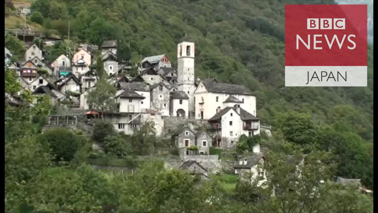 空き家対策に「分散型ホテル」 スイスの山村で