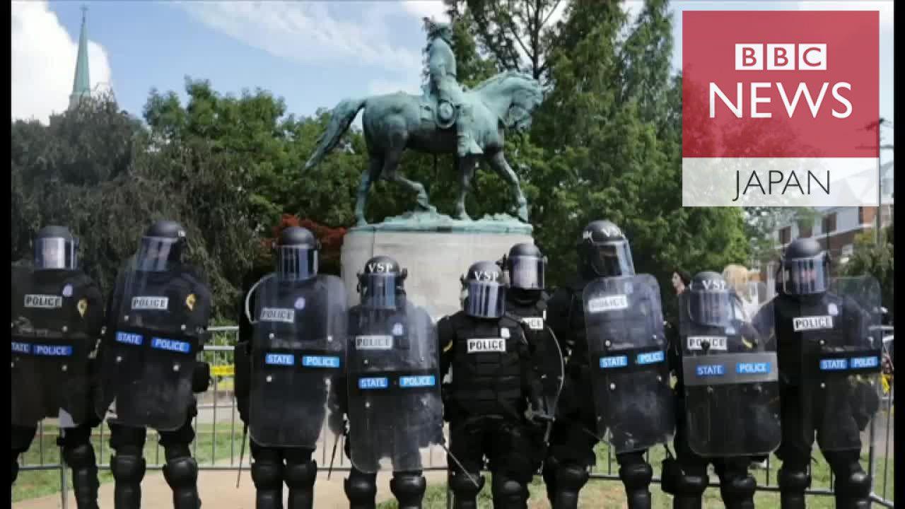 米国を今も分断する南北戦争 各地に南部連合の像