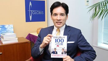 2020年東京五輪を目標に、日本文化のすそ野を広げ世界へ発信せよ!~100の行動55