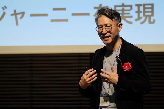 中国に学ぶOMO‐UX戦略と日本型DXの在り方|JBpress