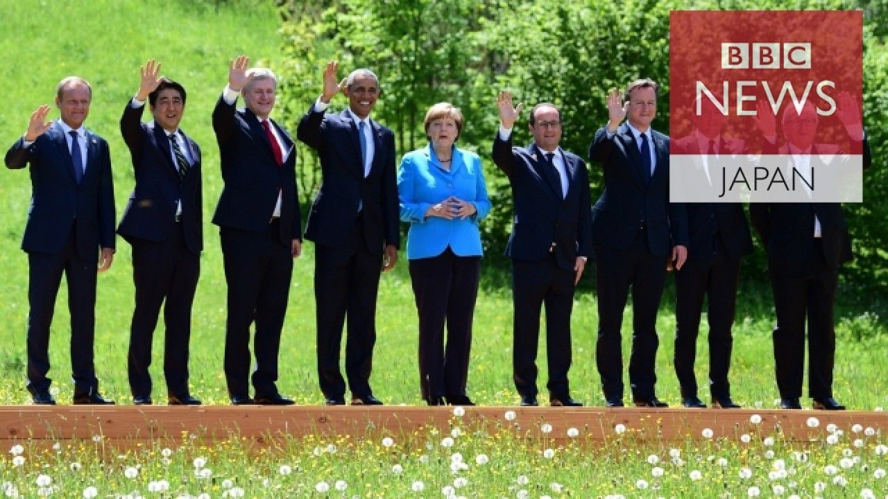 G7首脳が次々と消える わずか1年5カ月で