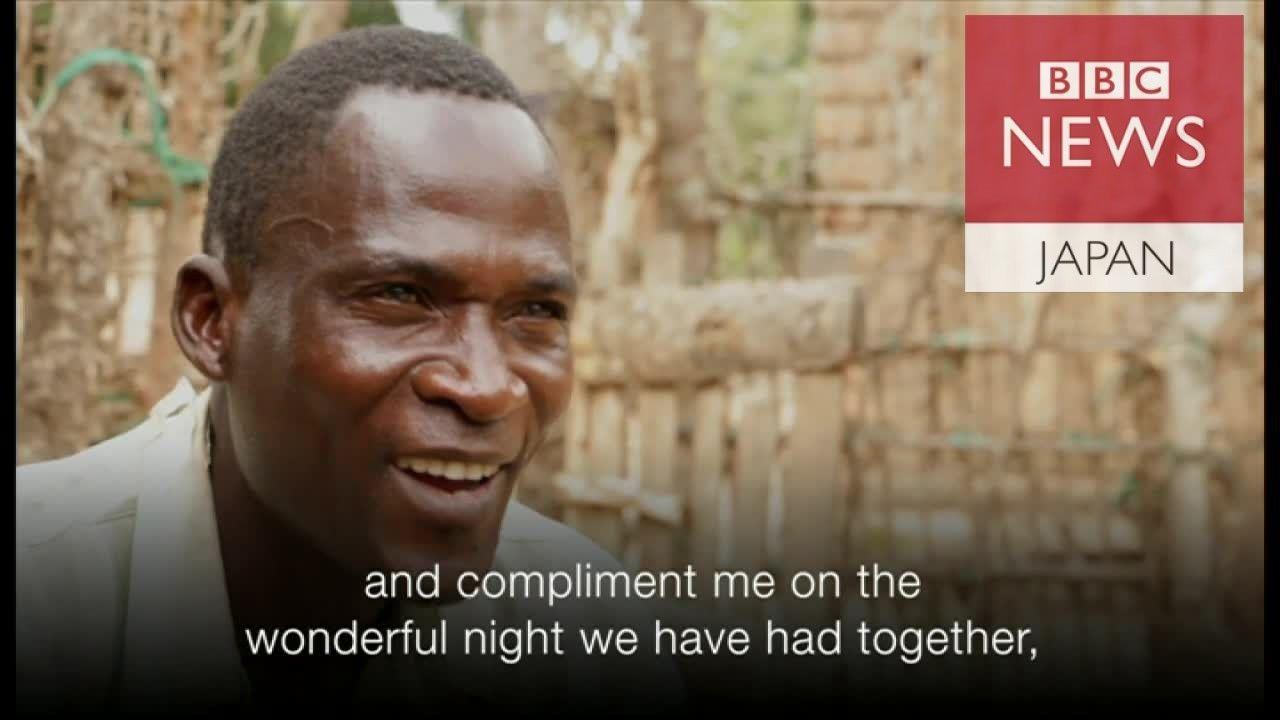 娘たちの性交渉に雇われる「ハイエナ」 アフリカ・マラウイで