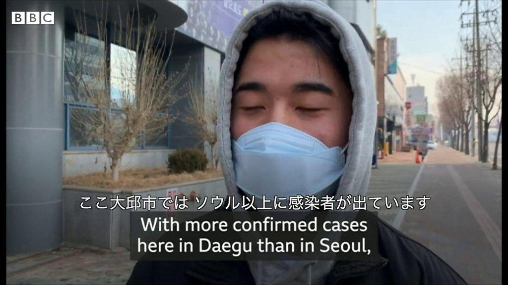 街中を消毒 集団感染で「特別管理地域」の韓国・大邱