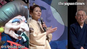 Studio Ghibli exhibition featuring Toshio Suzuki in Tokyo