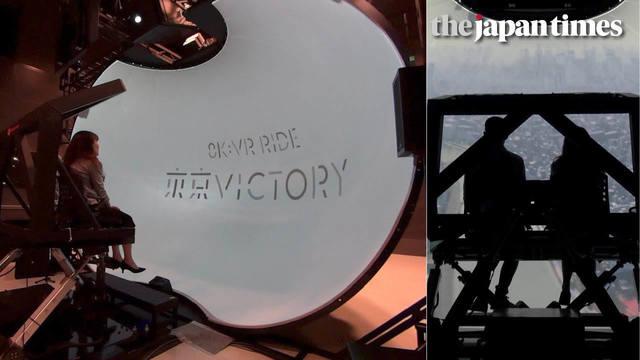Demo of Miraikan's headset-free VR tour of Tokyo