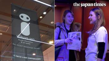 渋谷に「リアルな」外国人向け観光案内所「shibuya-san」開設