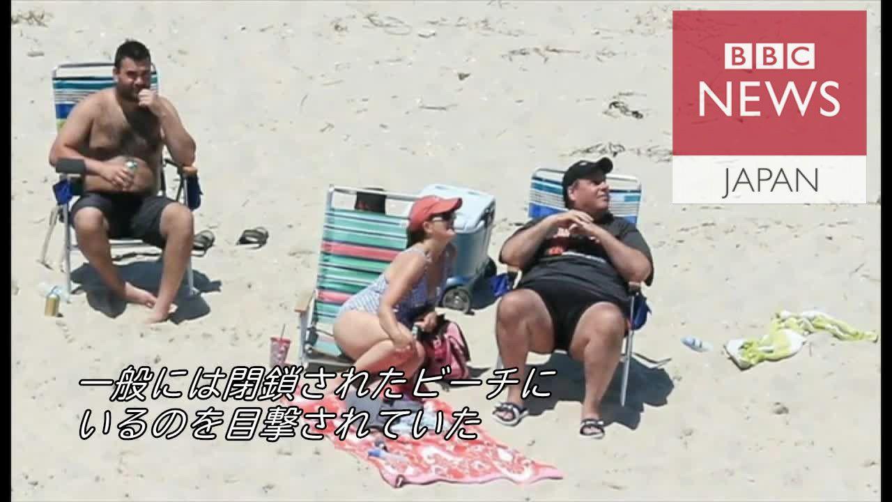 米州知事、自ら閉鎖したビーチに家族と