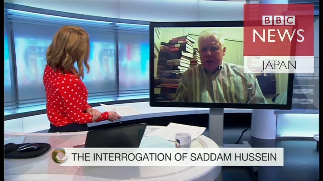 「本当に会うとは」フセイン元イラク大統領を尋問した元CIA専門家