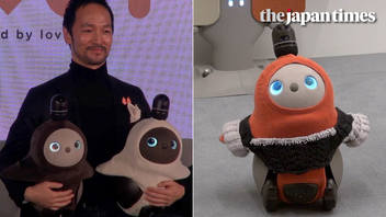 Introducing Lovot, a Japanese robot that provides love and companionship