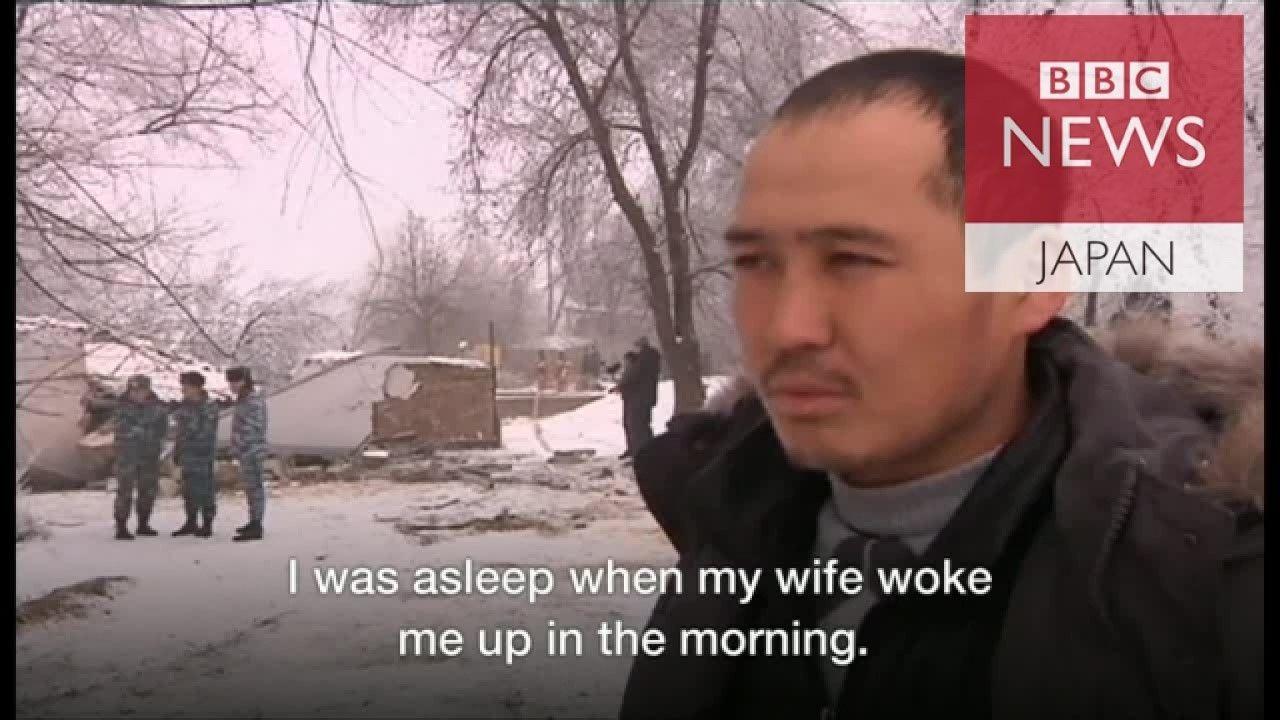 まぶしい光に炎、屋根に飛行機 キルギスで墜落