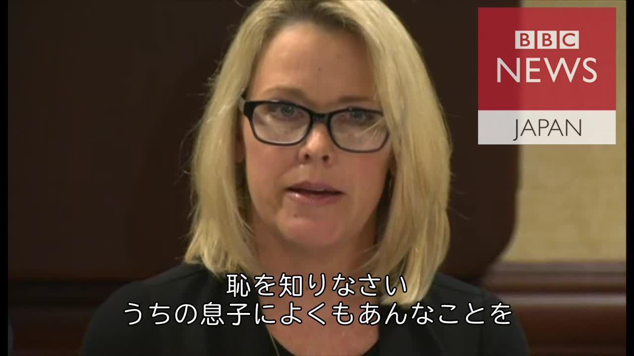 スペイシー氏は「性的プレデター」 母親が息子の被害を訴え
