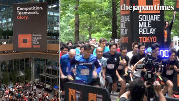 Bloomberg Square Mile Relay Tokyo