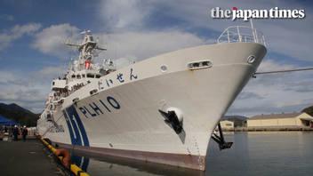 Boarding on Daisen patrol ship