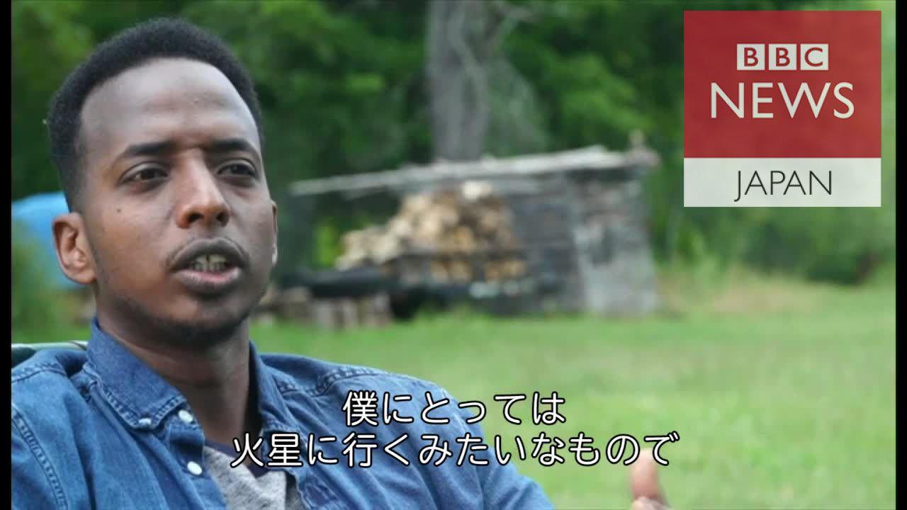 もう自分はアメリカ人になっただろうか? ソマリア内戦を逃れた青年