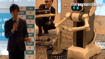 Introducing ugo, household service with remote control robot