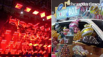 Events & Amusement Expo Tokyo 2019