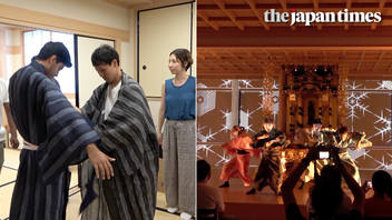 Buddhism meets beatboxing: Attracting young people to Komyoji Temple