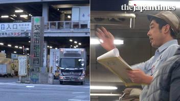 The final year of Tokyo's Tsukiji fish market