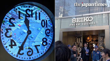 Visiting Seiko Dream Square, the new flagship watch store in Ginza
