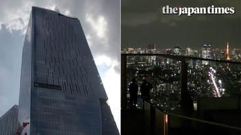 渋谷エリア最高層ビル、渋谷スクランブルスクエア公開